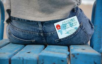 Le nouveau système de permis de travail chinois